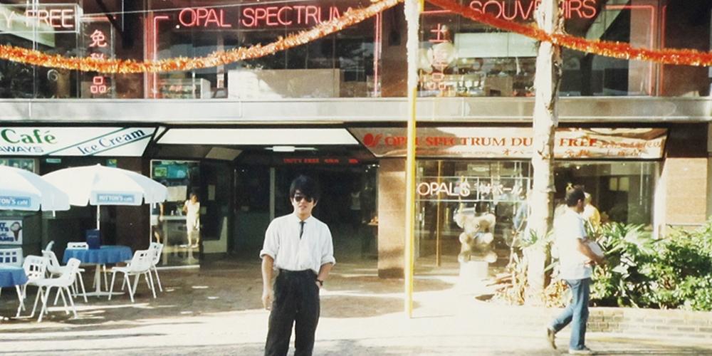 Opal Spectrum.