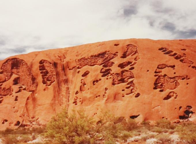 エアズロック・オーストラリア。Ayers Rock.