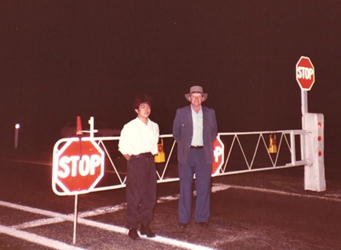 オーストラリア。New South Wales border.