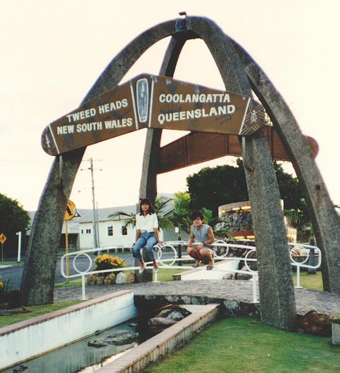 オーストラリア。Border town of Queens land and New South Wales.