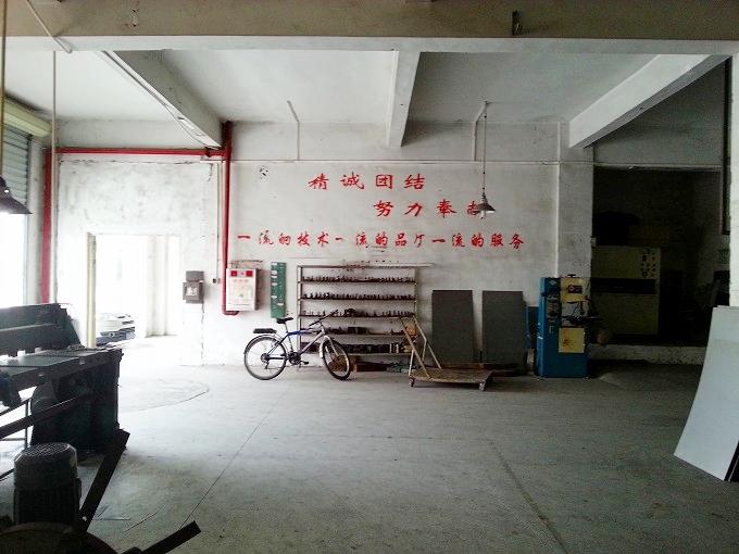 東莞工場1(Dongguan factory.)