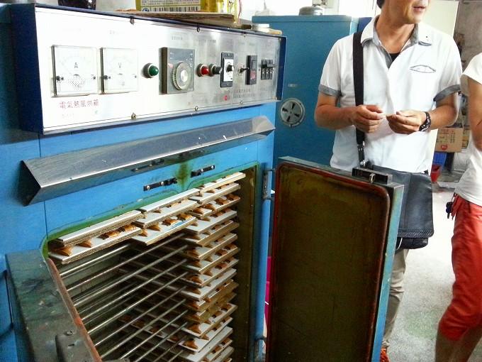 金属加工製品2(Metal processing products.)