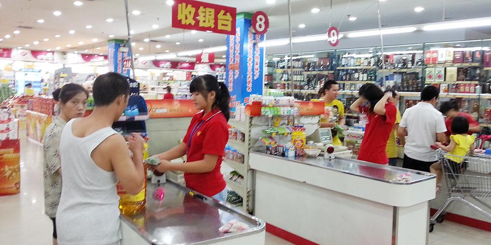 Supermarket in Dongguan, China.