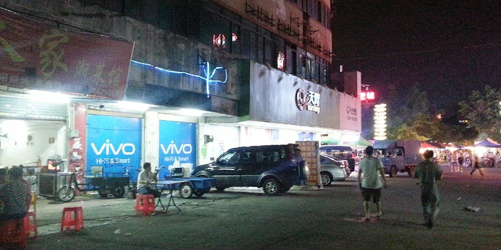 Night street in Dongguan, China.