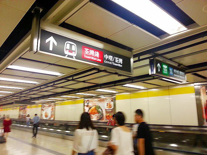 香港 九龍 尖沙咀(Tsim Sha Tsui.)