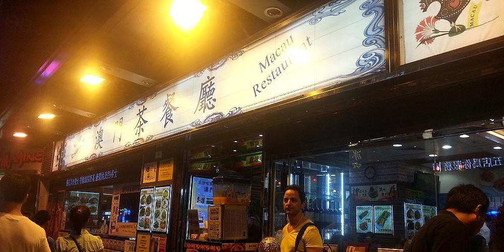 香港 九龍 尖沙咀 Tsim Sha Tsui in Kowloon.