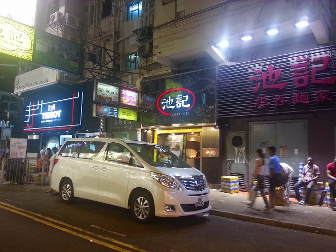 香港 九龍 尖沙咀の夜2(Night in Tsim Sha Tsui.)