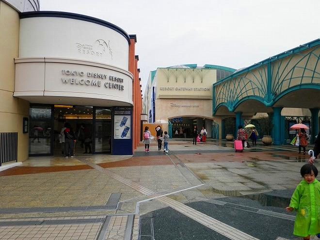 東京ディズニーリゾート・ウェルカム・センター。 - 東京ディズニーランド周辺(Around Tokyo Disneyland.)