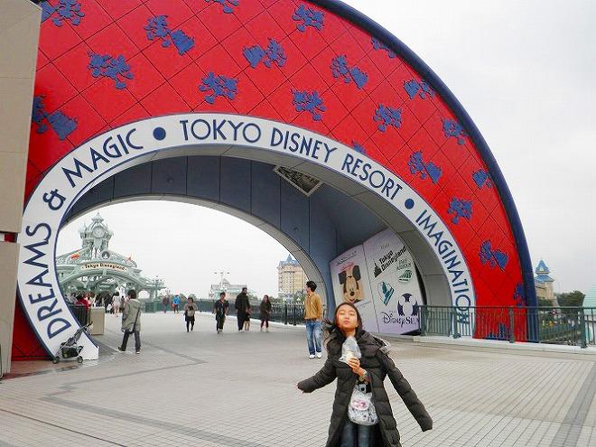 いかにもゲートが… - 東京ディズニーランド周辺(Around Tokyo Disneyland.)