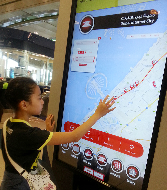 ドバイ。ドバイ・インターネット・シティ駅(Dubai Internet City)
