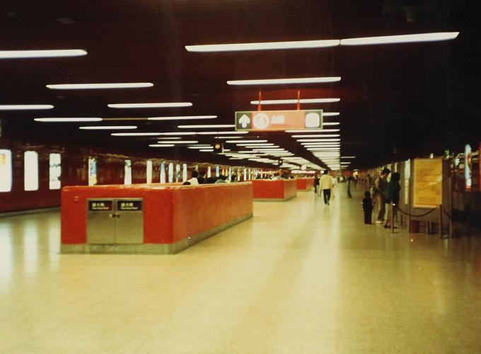 香港。Station.
