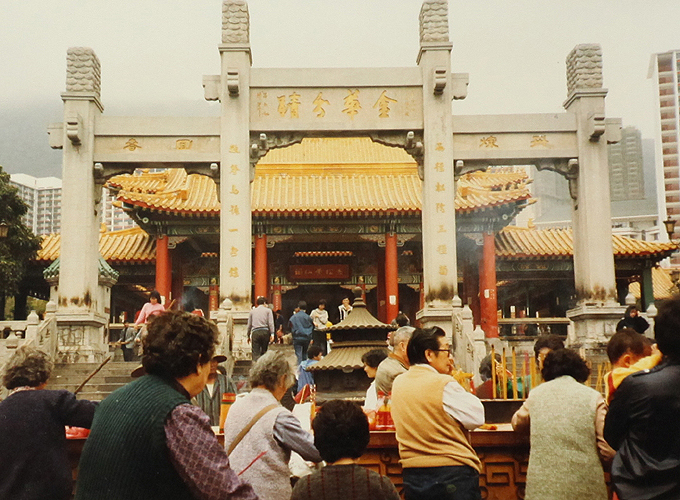 香港。Temple in Hong Kong.