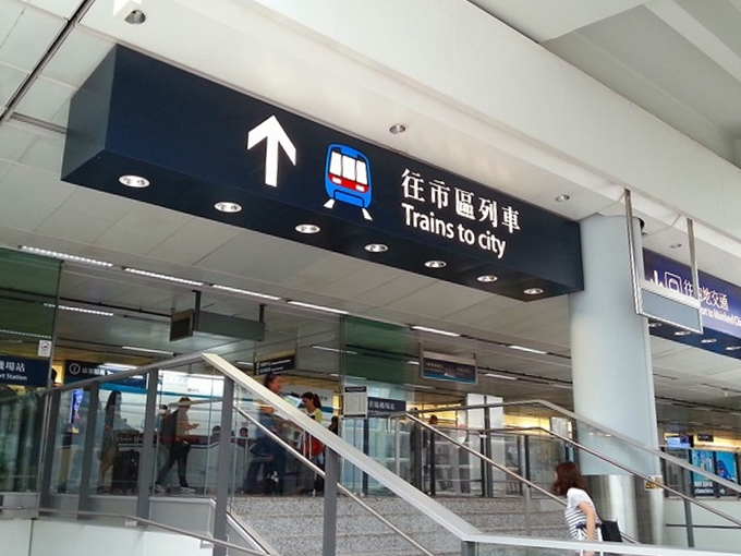 香港空港エクスプレス