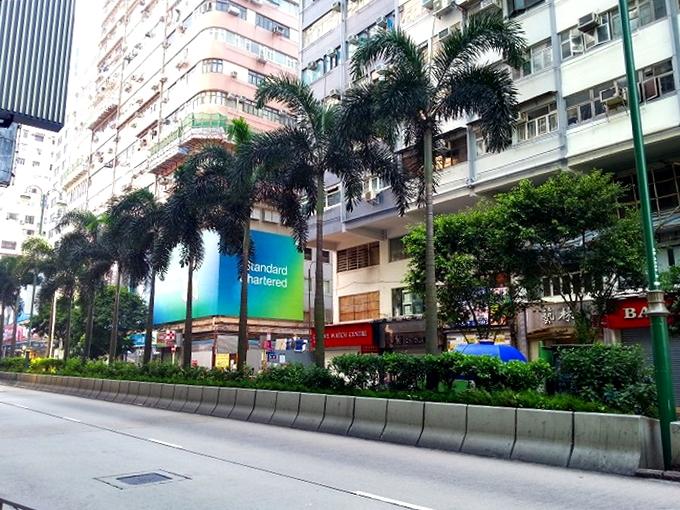香港 九龍 尖沙咀