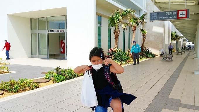 妹妹。那覇空港新国際線旅客ターミナル