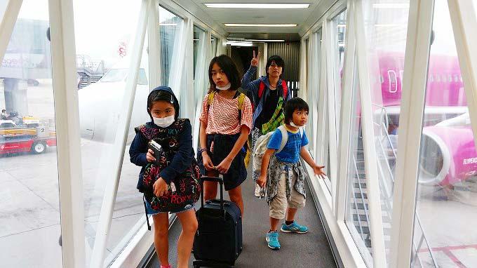 香港国際空港香港国際空港(Hong Kong International Airport.)