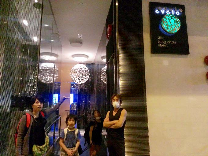 香港 九龍 オヴォロホテルへ