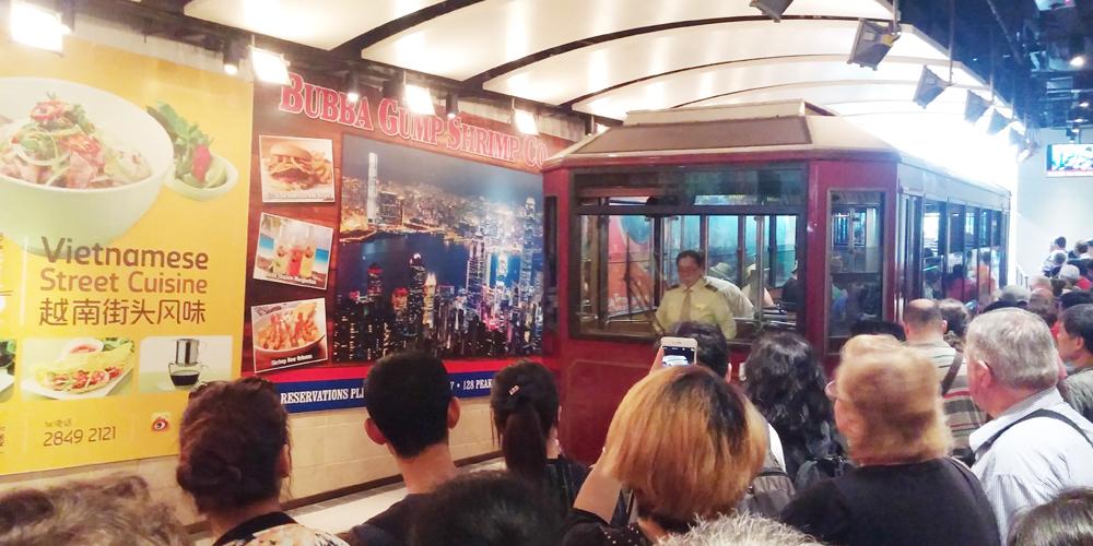香港島ピークトラム(Peak Tram.)