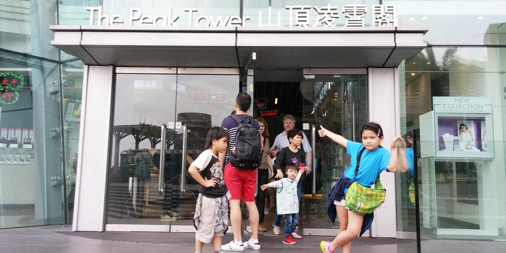 香港島 太平山 ピーク・タワー(山頂凌霄閣) - 香港ピーク(The Peak tower.)