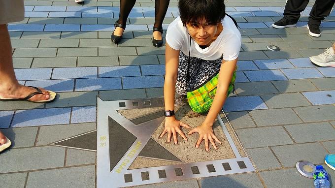 Jackie Chan(成龍)香港 九龍 星光大道 Part1(Avenue of Stars.)
