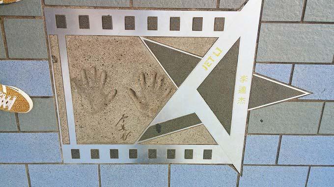 Jet Li(李連杰)香港 九龍 星光大道 Part1(Avenue of Stars.)