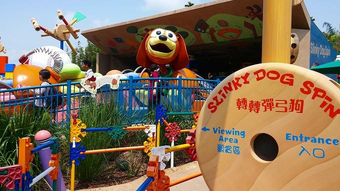 Slinky dog spin。香港ディズニーランド Part3(香港迪士尼樂園/Hong Kong Disneyland.)。