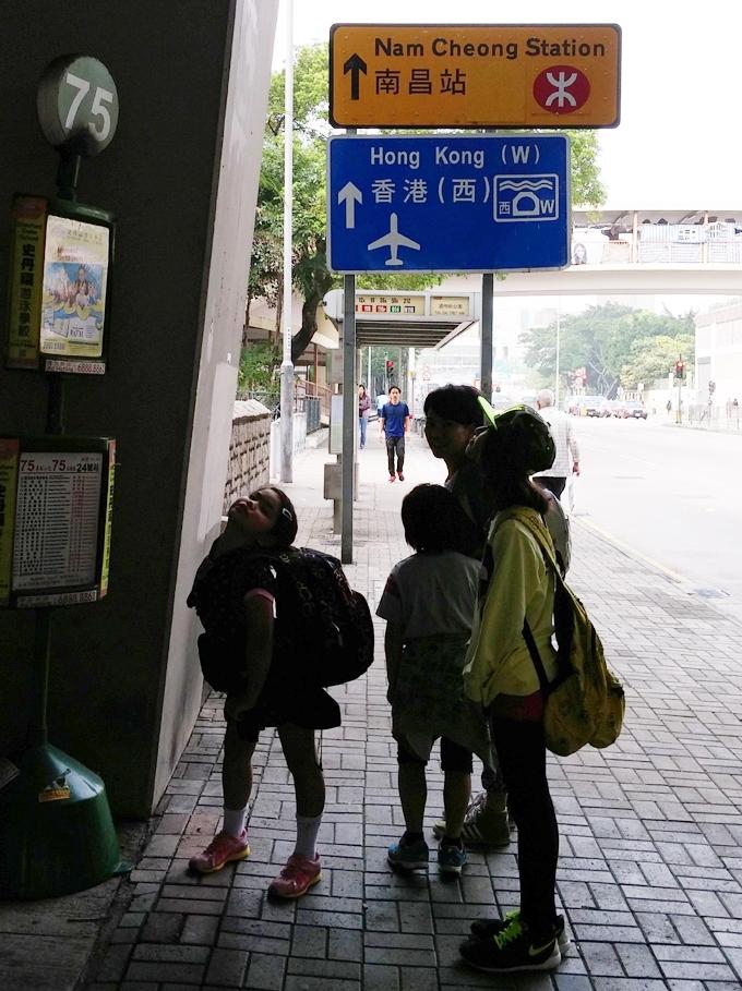 香港→沖縄1(Return to Okinawa.)