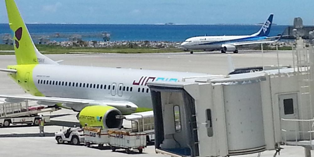 Naha airport, Okinawa Japan.