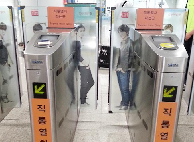 韓国旅行。