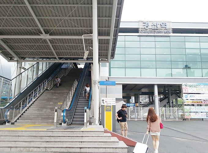 韓国 ソウル旅行 慶山市 キョンサン市 慶山駅/キョンサン駅