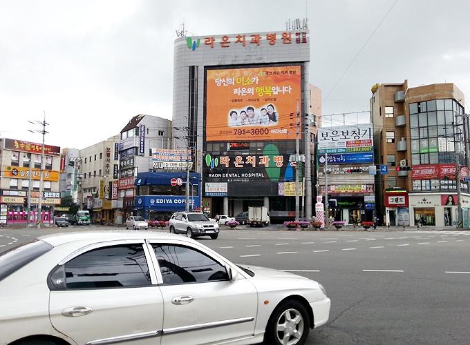 韓国 ソウル旅行 慶山市 キョンサン市 大きめの交差点