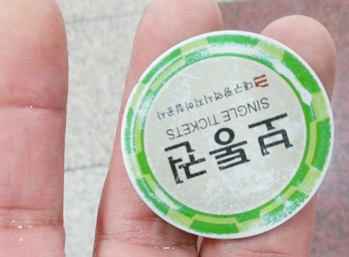 韓国ソウル旅行。大邱。