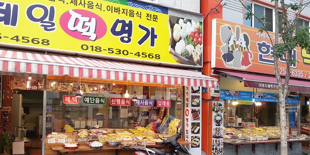 Daegu city, Korea.