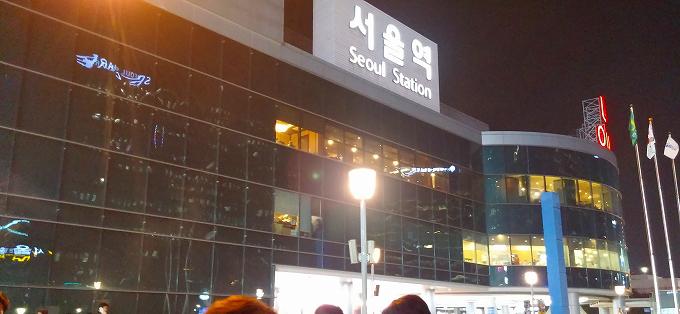 韓国。ソウル駅夜景 - ソウル市内へ(Way to Seoul.)