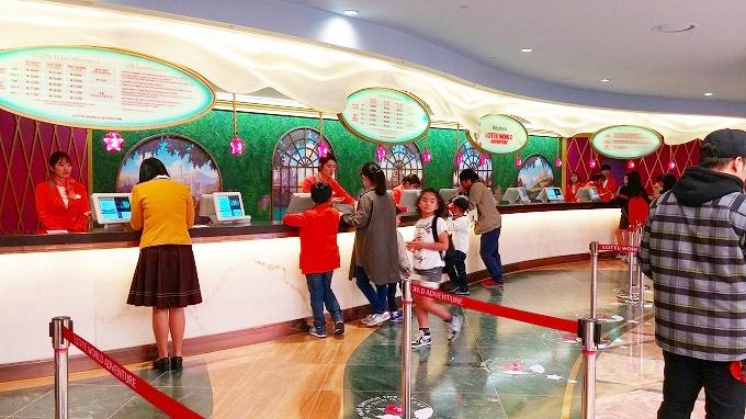 韓国・ソウル。チケットカウンター - ロッテワールド(Lotte World.)