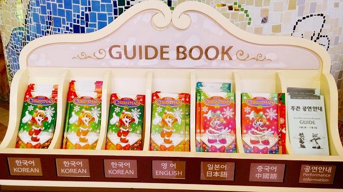 韓国・ソウル。ガイドブック - ロッテワールド(Lotte World.)