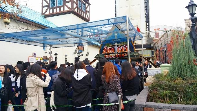 韓国・ソウル。バンジードロップ - ロッテワールド・マジックアイランド(Lotte World.)