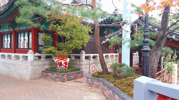 韓国・ソウル。中華飯店 - ロッテワールド・マジックアイランド(Lotte World.)