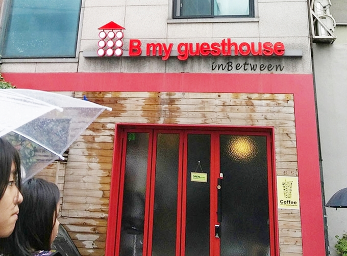 韓国・ソウル。B my guesthouse - 明洞へ(The way to Myeong-dong.)