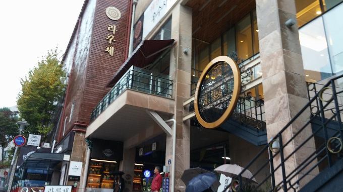 韓国。ソウル。明洞散策(Walk in Myeong-dong.)