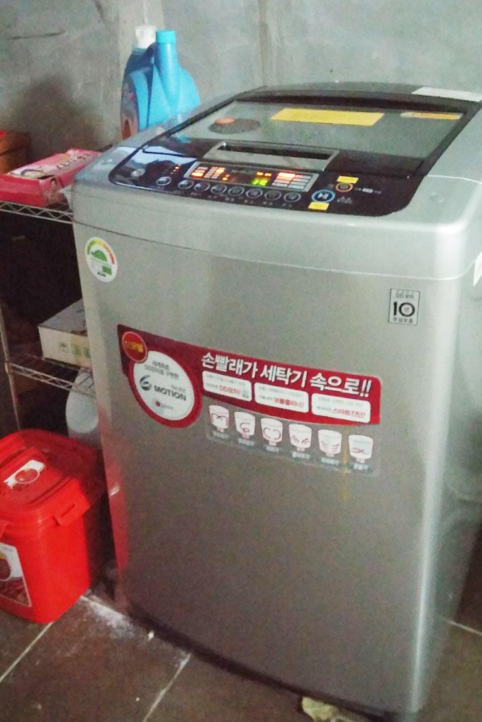 韓国・ソウル。ソウル。全自動洗濯機 - iハウス(i house.)