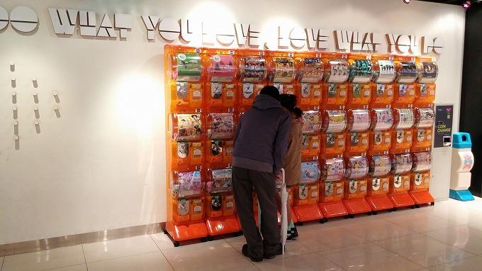 韓国。ソウル。面白いガチャガチャを発見 - Nソウルタワー(N Seoul Tower.)