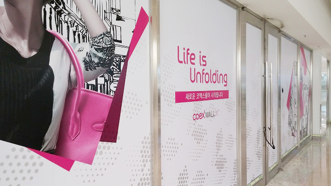 韓国。ソウル。コエックスモール(coex mall.)