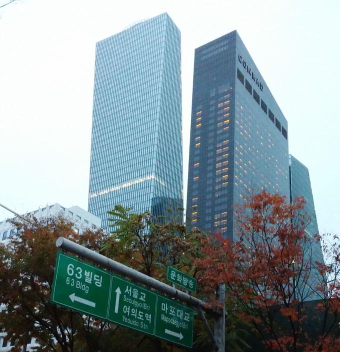 韓国。ソウル。63ビルのサインボード - 63ビル探し(Looking for 63 Building.)
