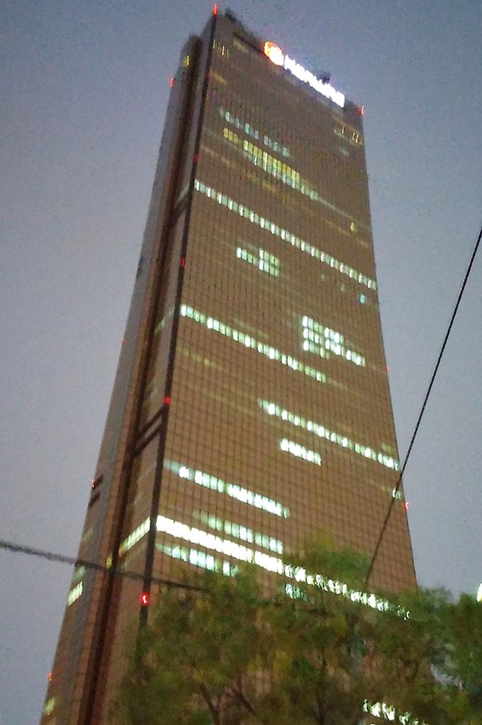 韓国。ソウル。63ビル - 63ビル探し(Looking for 63 Building.)