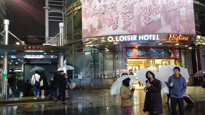 韓国。ソウル。明洞ミリオレ、ロワジールホテル前 - 明洞の夜(Night in Myeong-dong.)