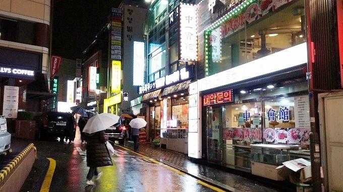 韓国。ソウル。パシフィックホテル周辺 - 明洞の夜(Night in Myeong-dong.)