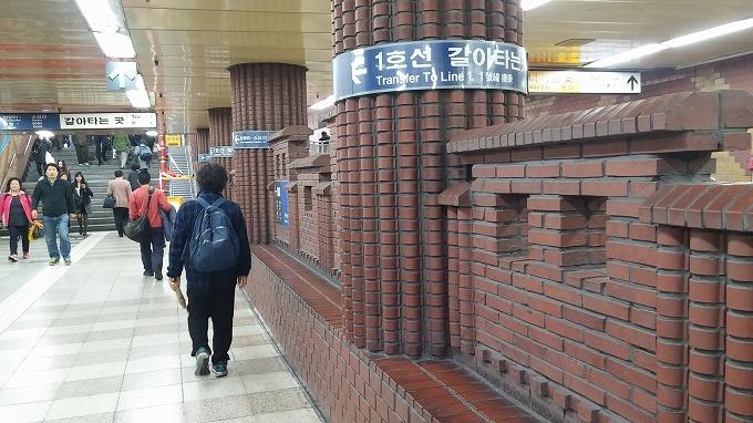 韓国。ソウル。ソウル駅構内赤レンガ - 仁川中華街へ(To China town.)