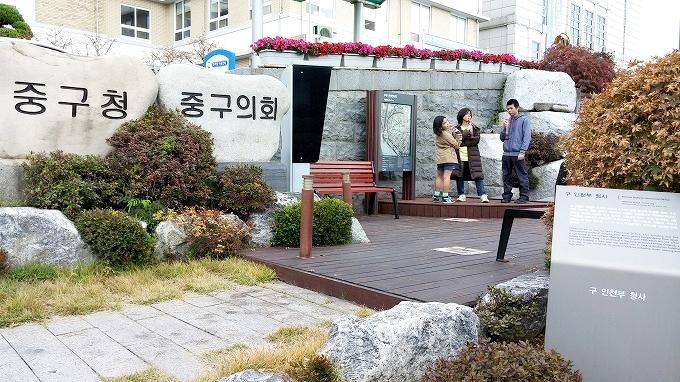 韓国 仁川旧日本人街 歴史文化通り 中区庁、中区議会の前