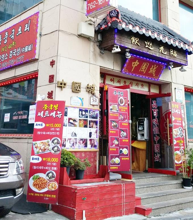 韓国。中国城 - 仁川チャイナタウン